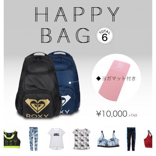 【直営店限定】 フィットネス HAPPY BAG 6点セット