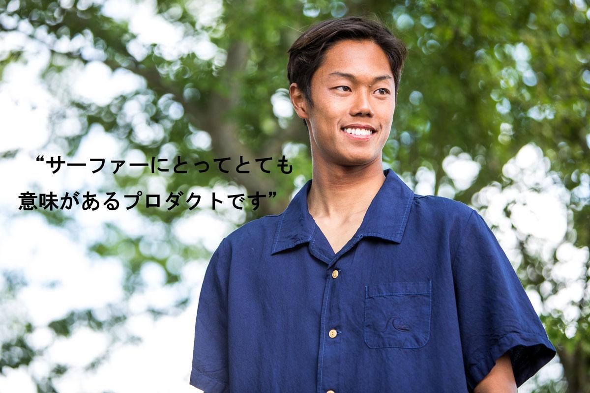NAMINORI JAPAN PRIDE #6